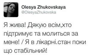Infermiera Ucraina è viva! Lo annuncia l'interessata attraverso...